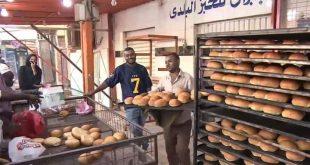 الدولار يواصل صعوده المخيف ويقترب من 300 جنيه ووقف دعم الخبز فى السودان1