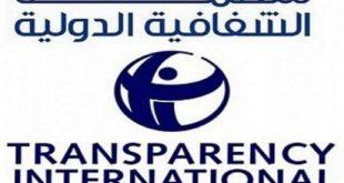 السودان المرتبة 174 من 180 دولة فى مكافحة الفساد والإمارات الأولى عربيا