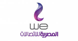 المصرية للاتصالات توقع اتفاقية مع جوجل لتقديم خدمات عبور للحركة الدولية