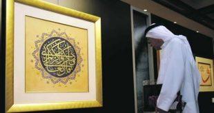 انطلاق فعاليات معرض الخط العربي بثقافة وفنون الأحساء