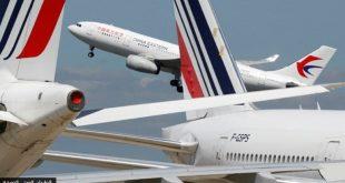 شركات الطيران الأمريكية تمنع مؤيدي ترامب من ركوب الطائرات لمنع الفوضى
