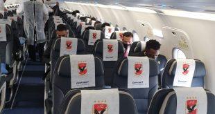 مصر للطيران تزين طائرة نادي الأهلي المتجهة للدوحة للمشاركة بكأس العالم