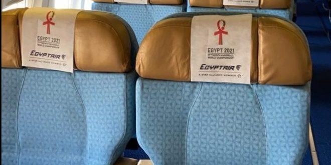 مصر للطيران تطرح تخفيضاً 20٪ علي الرحلات من وإلي مصر طوال كأس العالم لليد
