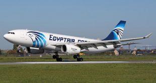 مصرللطيران تمنح 20% تخفيضاً لذوي القدرات الخاصة و10% لمرافقيهم