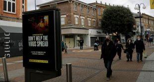 منظمة الصحة العالمية أعلنت اليوم الأربعاء أنّ النسخة البريطانية المتحوّرة من فيروس كورونا المستجدّ رُصدت حتى الآن في 60 دولة على الأقلّ، أي أكثر بعشر دول مما كان عليه الوضع قبل أسبوع.
