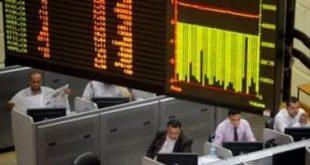 ارتفاع جماعى لمؤشرات البورصة المصرية فى مستهل تعاملات الأسبوع