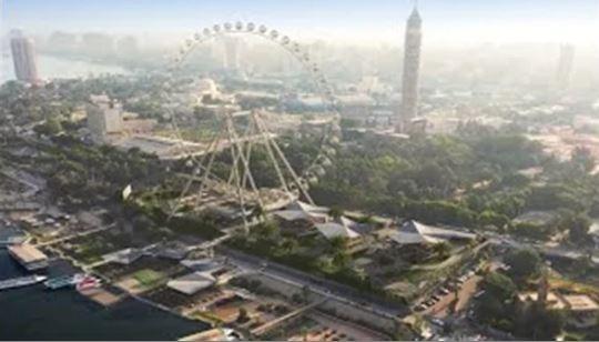 بيان عاجل فى مجلس النواب حول العجلة الدوارة بحديقة المسلة أمام برج القاهرة