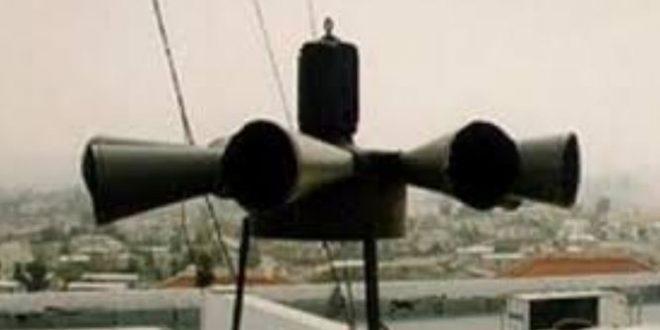 صافرات الإنذار تدوي في مطار طھران وتوقف حركة الطیران نتيجة ھجوم سیبراني