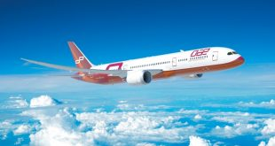"""""""دبي للطيران"""" تعتزم تعيين مستشارين لبيع سندات محتملة بـ750 مليون دولار"""