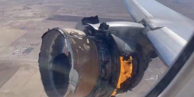 """بوينج تطلب تعليق رحلات طائرات """" 777"""" بعد احتراق محرك طائرة في أمريكا"""