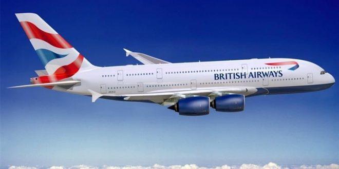 الخطوط البريطانية تنقل جميع الرحلات بين البحرين ولندن إلى صالة الركاب الحديثة