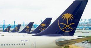 الخطوط السعودية تعلق على عودة الرحلات الدولية وموقف الحجوزات على تويتر