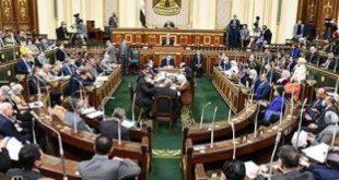مجلس النواب يمنح وزير السياحة الحق فى إيقاف شركة السياحة عن ممارسة العمرة