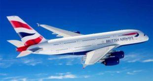 مجموعة آي. أيه. جي الدولية للطيران تسجل أول خسارة سنوية منذ 10 سنوات