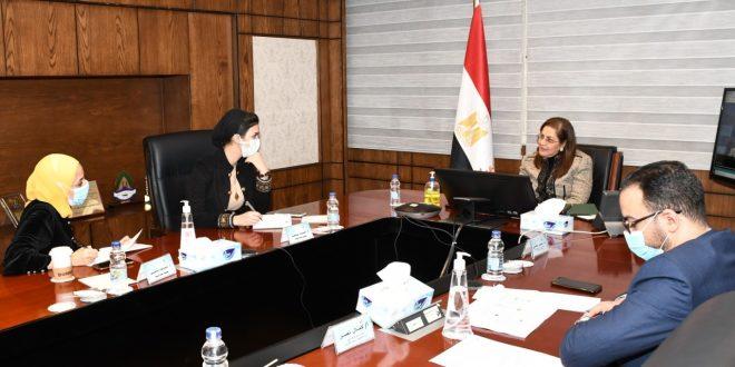مشروعات تطوير القرى محور اجتماع وزيرة التخطيط مع ممثلي مؤسسة حياة كريمة