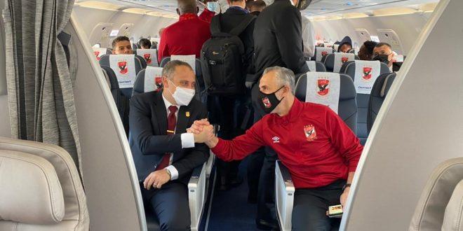 مصر للطيران تستقبل بعثة النادى الأهلى بالورود والشكولاته والنداء الصوتي1