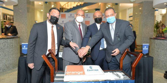 مصر للطيران وأورنج للاتصالات توقعان عقد تعاون بهدف توفير الخدمات للعملاء