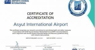 مطار أسيوط الدولي يحصل علي شهادة الاعتماد الصحى للسفر الآمن