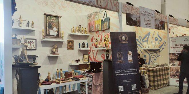 وزارة السياحة تشارك في معرض ديارنا للحرف اليدوية لعام 2021 بالتجمع الخامس