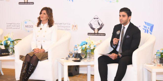وزيرة الهجرة : نستهدف دمج شبابنا فى الخارج بخطط التنمية واقتناص الفرصة