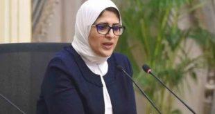 وزيرة الصحة تكشف عن مواعيد تطعيم العاملين بالقطاع السياحي