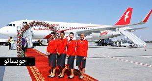 العربية للطيران تتحول للخسائر وتفقد 61% من الإيرادات فى 2020