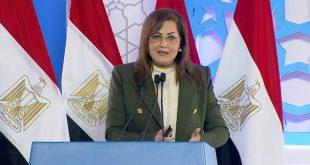 وزيرة التخطيط أمام الرئيس السيسي : مصر حققت إنجازًا يفوق مستهدفات 2020