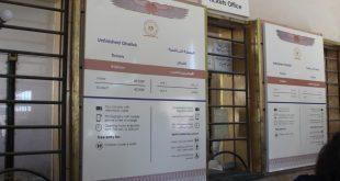 الإنتهاء من رفع كفاءة الخدمات السياحية فى المواقع الأثرية بالفيوم و أسوان