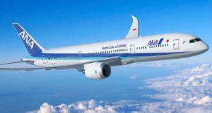 شركة طيران يابانية تقدم مجلات رقمية لخفض انبعاثات الكربون