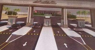 مصر تمنح شركات الطيران تخفيضاً 75 % على رسوم الهبوط والابواء بمطار برنيس
