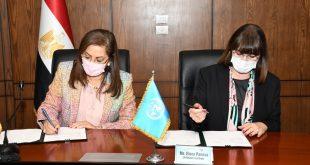 التخطيط توقع بروتوكول مع صندوق الأمم المتحدة لدعم تمويل التنمية في مصر