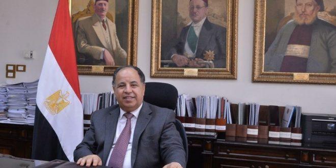 التقرير «نصف السنوى للأداء المالى» يكشف تعافي الاقتصاد المصرى رغم الجائحة