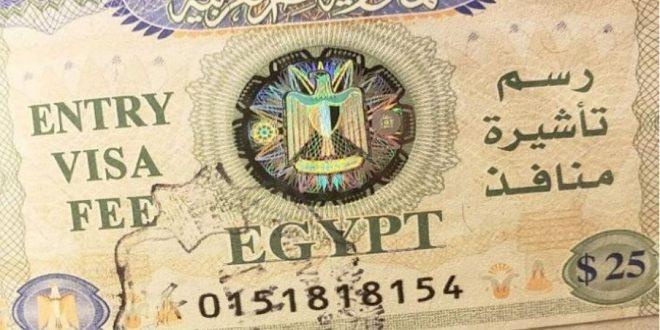 الخارجية الكويتية تصدر بيانا بشأن فرض مصر رسوم تأشيرة دخول على مواطنينيها