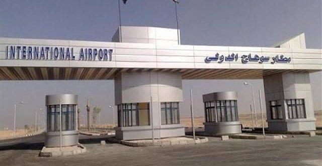 """تعاون بين """"الصحة"""" و""""الطيران"""" لتوفير ثلاجة لحفظ الموتى بالقرب من مطار سوهاج"""