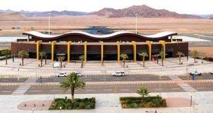 السعودية تسمح بالرحلات الدولية فى مطار العُلا