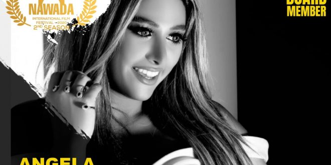 اختيار أنجيلا مراد للمشاركة في لجنة تحكيم مهرجانات سينمائية عالمية1