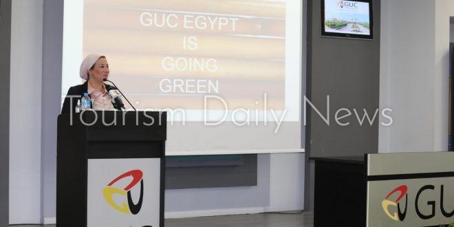 البيئة تتغاون مع الجامعة الألمانية لإطلاق منصة للمنتجات صديقة البيئة