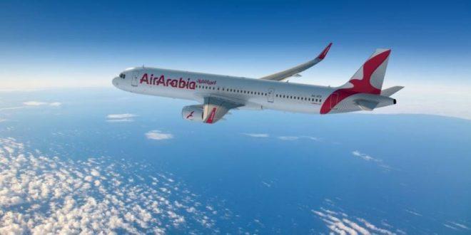 العربية للطيران تستأنف رحلاتها من مطار الشارقة الدولي إلى سراييفو 7 مايو
