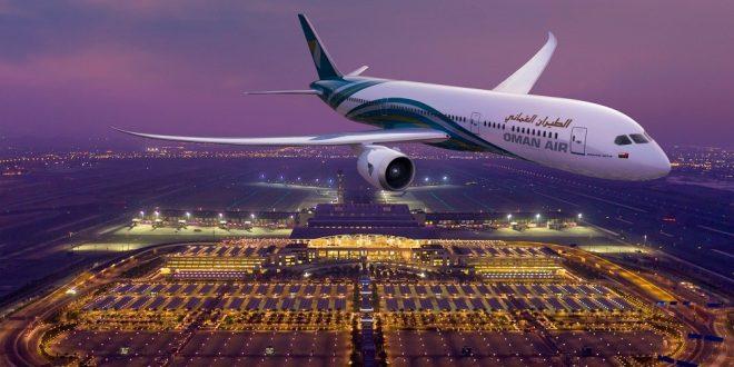 المجلس العالمي للسفر يمنح عطلات الطيران العماني ختم السفر الآمن