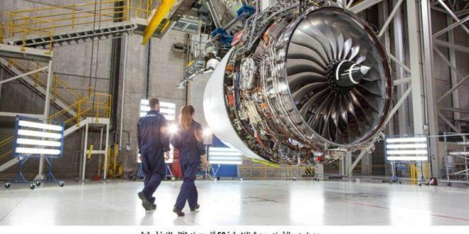 دبي تبرم اتفاقية لشراء 14 طائرة من طراز بوينج 737 ماكس 8 بـ 1.8مليار دولار