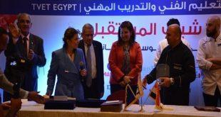 """مسابقة """"شيف المستقبل"""" تستهدف تنشيط السياحة في مصر وتحسين الصورة الذهنية"""