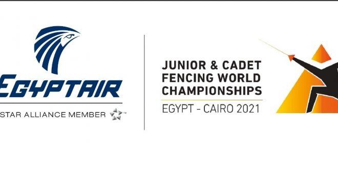 مصرللطيران الناقل الرسمي لبطولة العالم للسلاح 2021 وراعي الاتحاد المصري