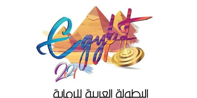 مصر تستضيف البطولة العربية للرماية بمشاركة 300 متسابق