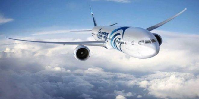 شهادات دولية جديدة لأكاديمية مصر للطيران للتدريب