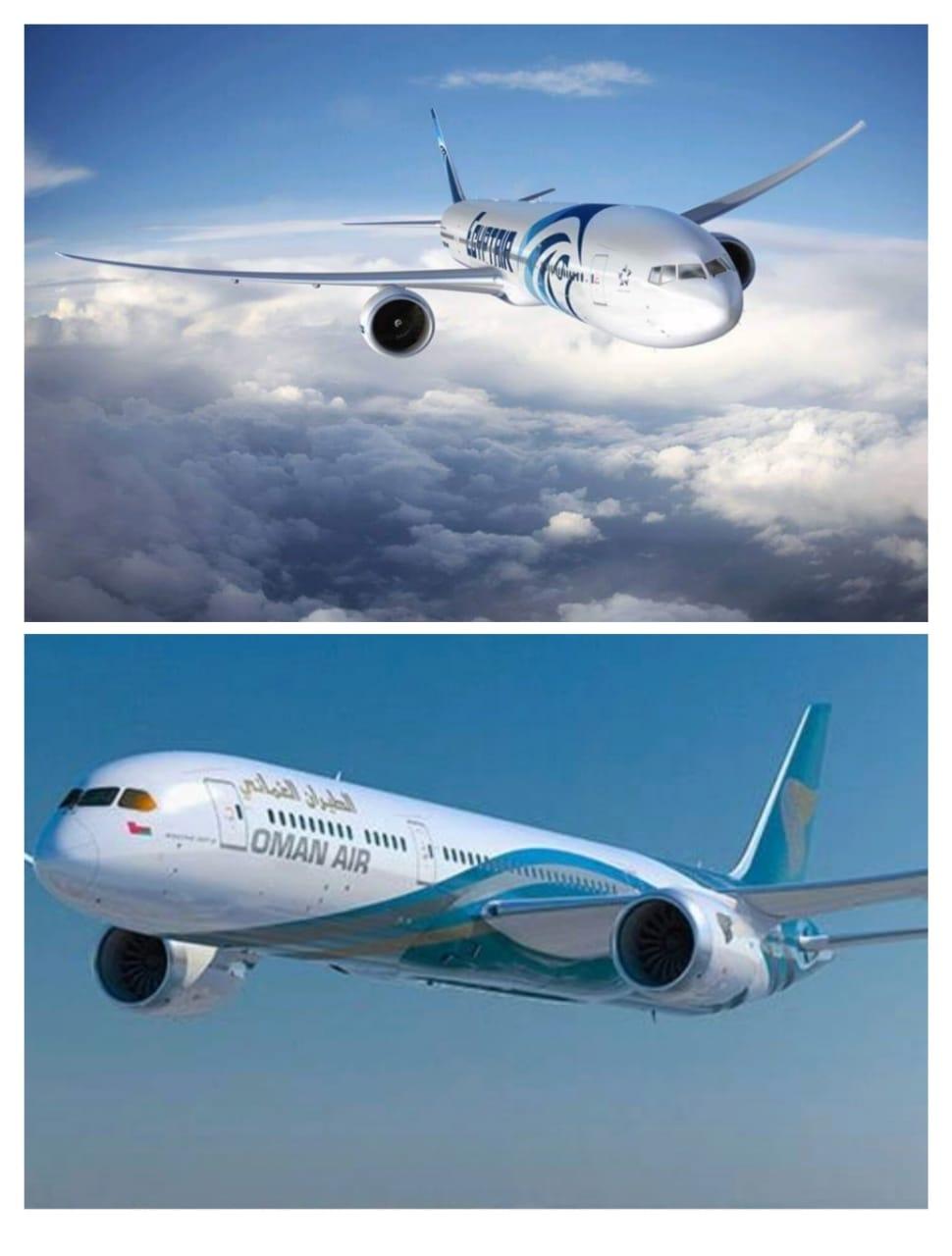 مصر للطيران توقع اتفاقية مشاركة بالرمز مع الطيران العماني