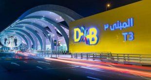 مطار دبي ينهي الربع الأول بشكل إيجابي في أعداد المسافرين وأحجام البضائع