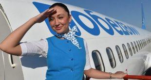 روسيا تقرر استئناف رحلات الطيران العارض لمنتجعي الغردقة وشرم الشيخ قريبا