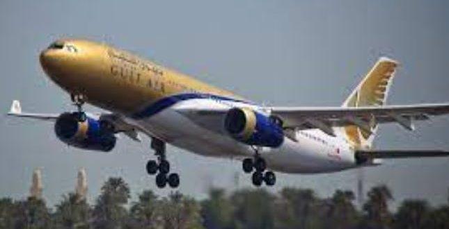 طيران الخليج تستأنف رحلاتها المباشرة من مطار البحرين إلى إسطنبول