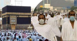 السعودية تنقل الإشراف غلى العمرة من وزارة الحج إلى السياحة