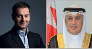 البحرين اليونان تبحثان الارتقاء بالخدمات السياحية وزيادة التعاون